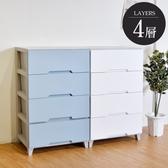 收納櫃 抽屜櫃 聯府收納箱 整理櫃 衣物收納箱 KD四層櫃 凱堡家居【LJ40】
