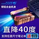 电脑散热器 筆記本散熱器側吸抽風式散熱器手提電腦散熱器強力高效速降溫神器 快速出貨