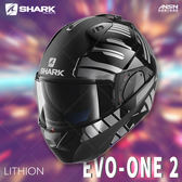 [中壢安信]法國SHARK EVO-ONE 2 彩繪 LITHION 消光黑亮黑 可樂帽 全罩 可掀式 安全帽 內墨片