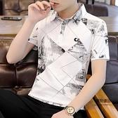 夏季男士冰絲棉短袖T恤韓版修身翻領POLO衫潮流有領半袖上衣【聚物優品】