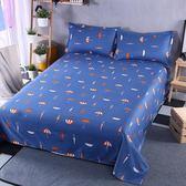 月曼床單單件雙人大學生宿舍床單被單單人床1.5/1.6