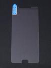 鋼化強化玻璃手機螢幕保護貼膜 OPPO R9s