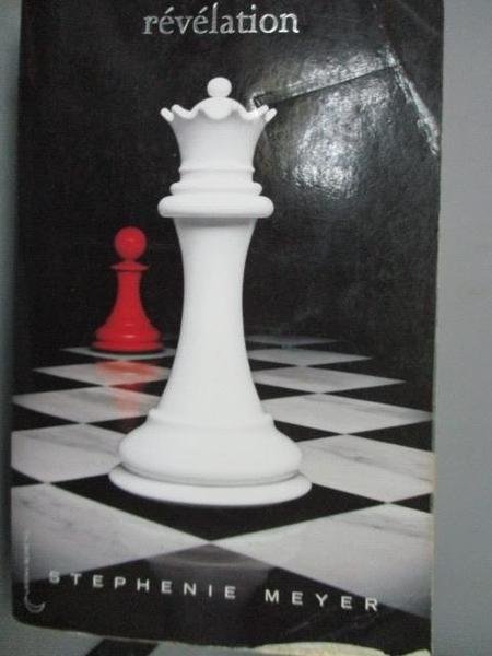 【書寶二手書T6/原文小說_HIM】Saga Fascination _Stephenie Meyer