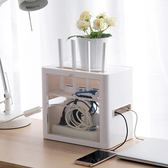 居家家插座電線收納盒wifi路由器盒子桌面電源線整理排插集線盒【狂歡萬聖節】