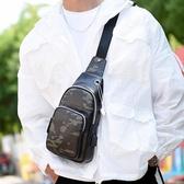 迷彩胸包男士側背包腰包pu皮青年小背包斜背包韓版潮牌 黛尼時尚精品