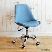 電腦椅升降旋轉滑輪靠背椅家用現代簡約辦公椅時尚學生書桌寫字椅wl8997[3C環球數位館]