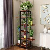 花架子室內多層客廳陽台鐵藝落地式花盆架簡約現代綠蘿多肉架