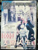 挖寶二手片-P07-432-正版DVD-電影【美麗人生】-羅貝托貝里尼 妮珂塔布拉斯奇