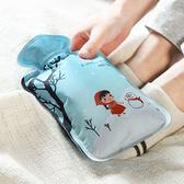 小紅帽卡通印花熱水袋 注水式  防漏 沖水 暖手袋 便攜 PVC 暖暖包【P619】慢思行