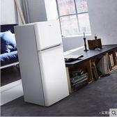 冰箱家用節能小型雙門式冷藏電 法布蕾輕時尚igo220V