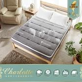 漫步系列-夏洛特羊毛透氣泡棉床墊/雙人加大6尺/H&D東稻家居