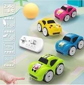 兒童遙控車玩具車男孩寶寶迷妳充電電動音樂手勢感應跟隨小型汽車 童趣屋  新品