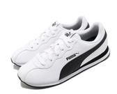 PUMA 男女款復古休閒鞋- NO.36696204