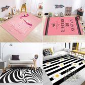 北歐現代地毯客廳茶幾臥室床邊滿鋪房間可愛長方形可機洗地毯墊igo 自由角落