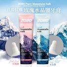 韓國2080 喜馬拉雅玫瑰水晶鹽牙膏【美日多多】