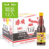 【源順】胡麻油570ml,12罐/箱【外包裝已變更】