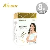 Aicom 艾力康 燕窩胜肽賦活飲(白金限量版)-8盒/80包