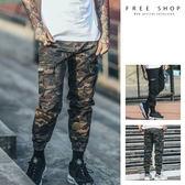 Free Shop 高磅數街頭潮牌SC款縮口褲 修身彈力束口褲 jogger pants 黑色 雙色迷彩【QTJK1129】