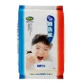 中興米 中興無洗米 2kg【康鄰超市】