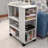創意書架兒童書櫃落地櫃客廳收納架帶輪置物架沙發邊几可移動xw 【快速出貨】