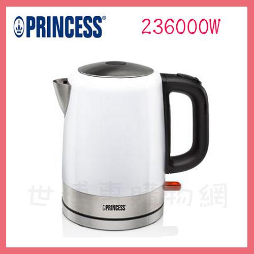 可刷卡◆PRINCESS荷蘭公主 1L不鏽鋼快煮壺/煮水壺 236000/236000W 白色◆台北、新竹實體門市