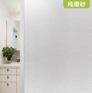 窗戶玻璃貼 靜電磨砂玻璃貼膜貼紙浴室衛生間窗戶窗花貼透光不透明TW【快速出貨八折鉅惠】