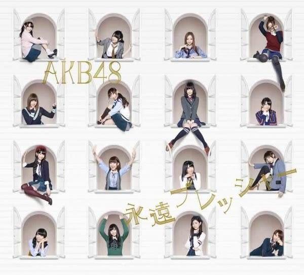 AKB48 永遠的壓力 Type-A CD附DVD(購潮8)