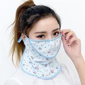 夏季防曬口罩透氣加大護頸防紫外線女士騎行防塵防護遮陽薄款面罩·Ifashion