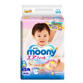 滿意寶寶-日本頂級版紙尿褲M號256片(64片 X 4包)-箱購/Moony 大樹