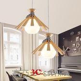 實木led燈具簡約日式餐廳吊燈不包安裝