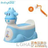 兒童坐便器馬桶小孩男便盆尿盆寶寶馬桶圈 igo