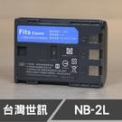CANON NB2L NB-2L 台灣世訊 副廠鋰電池 日製電芯 S70 S80 350D 400D (一年保固)
