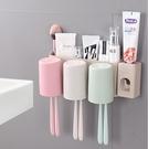 牙刷架 衛生間牙刷置物架免打孔牙刷架吸壁式收納盒漱口杯套裝牙杯架壁掛【幸福小屋】