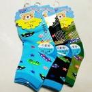 LOVIN 6雙台灣製舒適男童運動襪 隨機取色