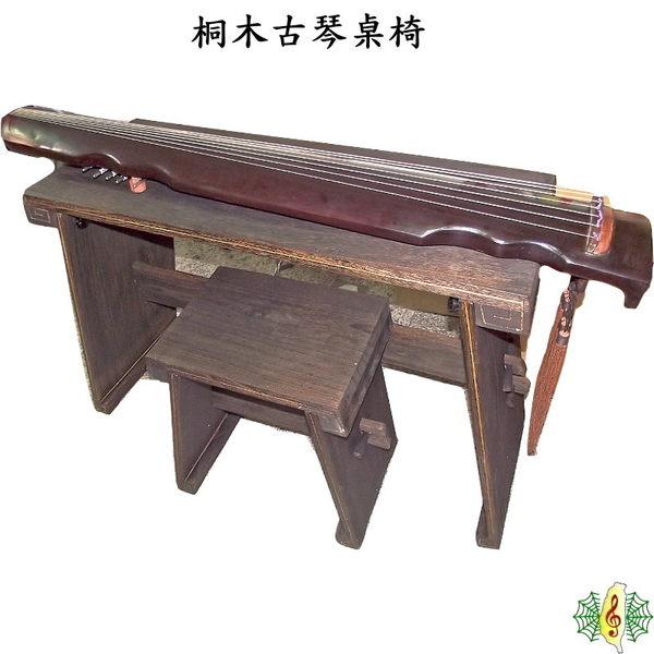 古琴桌 [網音樂城] 桐木 原木 古琴椅 易拆 輕量 便攜