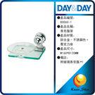 day&day日日家居生活精品 8006C-1  水晶玻璃香皂單盤架