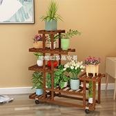 陽臺花架子室內多層實木客廳家用置物架多肉綠蘿花盆架裝飾植物架 快速出貨 YYS