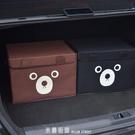 汽車收納箱 卡通實用可折疊汽車後備箱收納箱儲物箱車內用品車載置物箱整理袋YTL 現貨