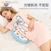 孕婦枕頭護腰側睡臥枕U型枕多功能托腹懷孕抱墊枕睡覺用品YXS 「繽紛創意家居」