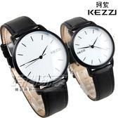 KEZZI珂紫 點點個性簡約時尚腕錶 高質感皮革 黑x白面 情人對錶 石英錶 KE1391黑白大+KE1391黑白小