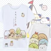 角落生物游戲周邊短袖衣服夏 炸蝦日本卡通二次元親子兒童休閒T恤
