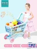 家家酒兒童玩具女孩購物車玩具小推車仿真超市購物車【英賽德3C數碼館】