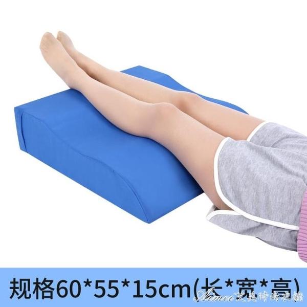 墊腳枕墊腳枕墊腿枕頭棉腳枕抬腿墊靜脈墊腿枕曲張下肢墊腿部抬高墊 快速出貨YJT
