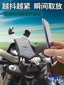 摩托車手機導航支架電動車電瓶車載夾騎手自行車三輪車手機架【英賽德3C數碼館】