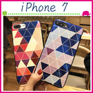 Apple iPhone7 4.7吋 Plus 5.5吋 藍光背蓋 幾何菱形保護套 彩色三角手機殼 全包邊手機套 TPU保護殼