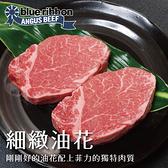 【超值免運】美國藍絲帶極黑菲力牛排2片組(150公克/1片)