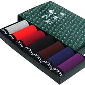 7條禮盒裝 男士內褲平角透氣中腰