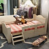 兒童床男孩床松木實木床公主女孩床單人床帶護欄大小孩床嬰兒床送床墊wy【快速出貨八折優惠】