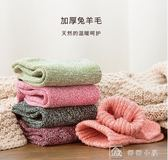 毛襪 襪子女冬天中筒加絨加厚保暖冬季長筒羊毛線純棉韓版學院風秋冬款 娜娜小鋪