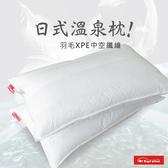 【R.Q.POLO】My Angel Pillow 日式溫泉枕 羽毛羽絨枕+PE中空纖維(1入)